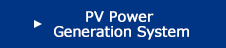 PV Power Generation System